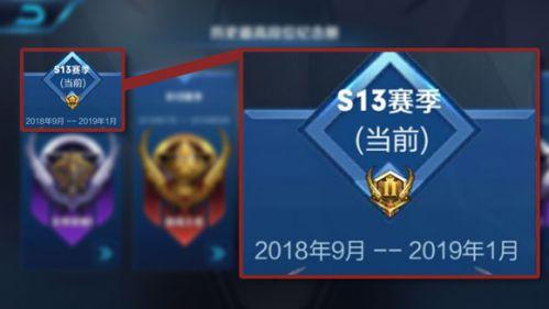 王者荣耀s14赛季具体开始时间 s14赛季新英雄/奖励皮肤/段位继承