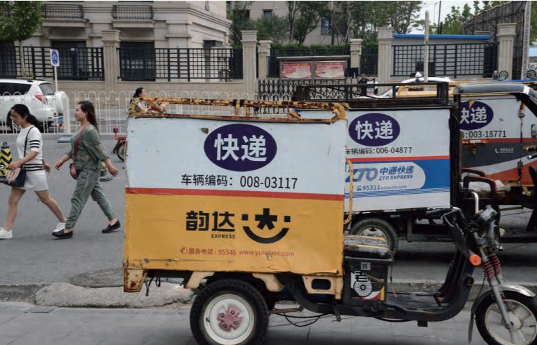 """快递中国 """"三通一达""""是中国快递第一集团军的四支劲旅。"""