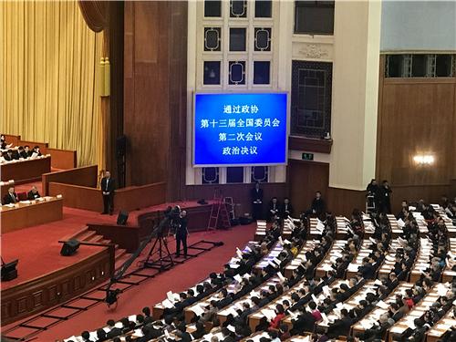 显示通过政治决议的会场大屏幕