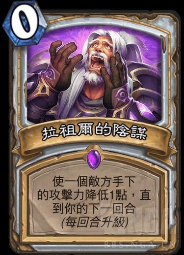 炉石传说新卡发布 炉石传说暗影崛起135张新卡