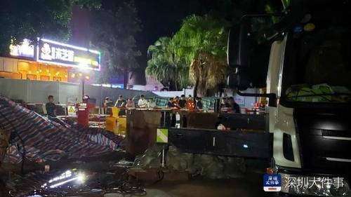 深圳暴雨最新情况:多人被洪水冲走致11人死亡 大雨引发洪水现场