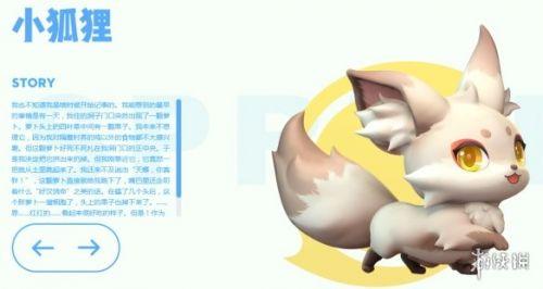 一起来捉妖小狐狸技能/小狐狸图鉴/小狐狸觉醒狐公子狐娘子方法