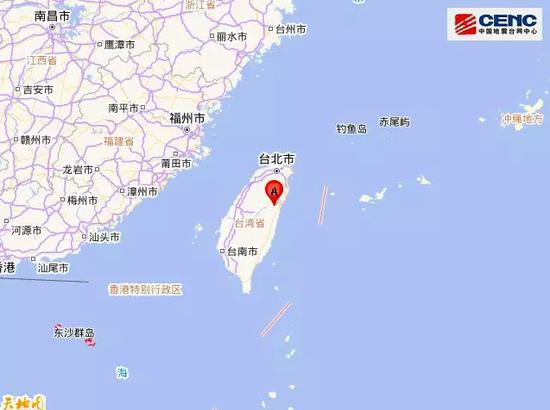 震中位置。来源:中国地震台网中心