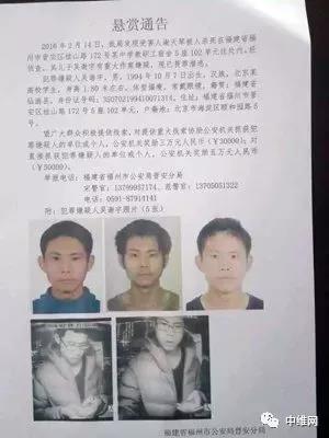 北大弑母案吴谢宇被抓最新进展 吴谢宇杀母真实原因现场细节还原
