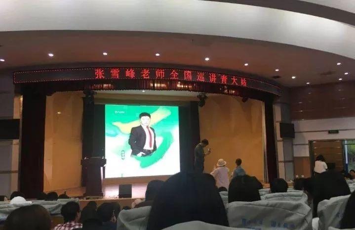 演讲被泼鲱鱼罐头怎么回事 网红讲师张雪峰演讲为什么被泼?