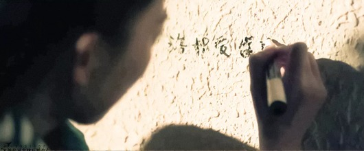 剧版《橘生淮南》开播 《橘生淮南我们的歌歌词·暗恋》讲了什么故事 橘生淮南小说在线免费阅读