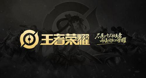 天璇星娱乐:王者荣耀s15赛季结束时间