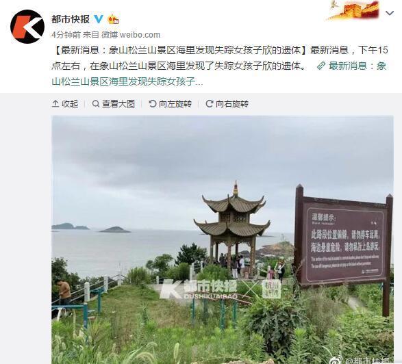 杭州失联女童确认死亡死因揭秘 两租客带女童自