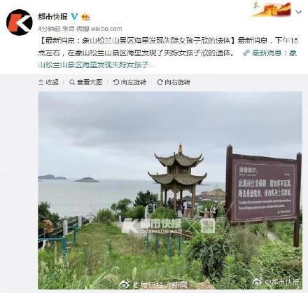 杭州失联10岁女童最新消息遗体已找到 女童被租客带走原因揭秘 失联女童最后出现监控视频曝光 杭州女童失联轨迹梳理