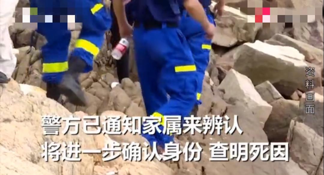 杭州失联女童遇难