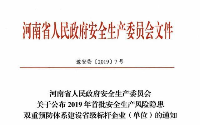 河南义马气化厂爆炸