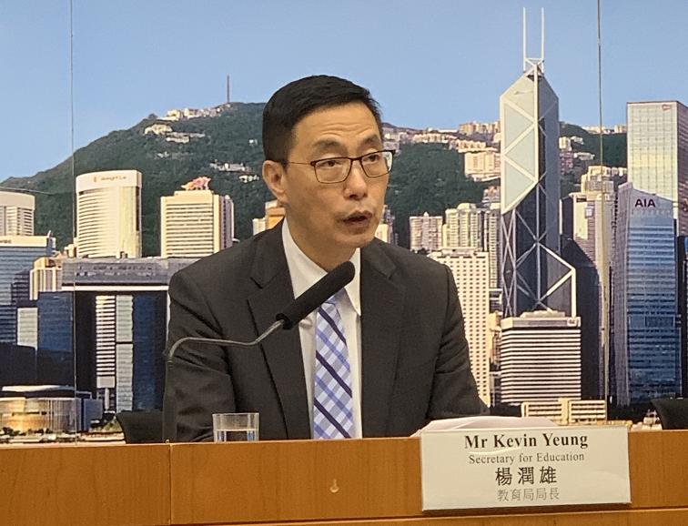 8月20日香港怎么了?香港暴力冲突2019 香港新闻今日最新消息